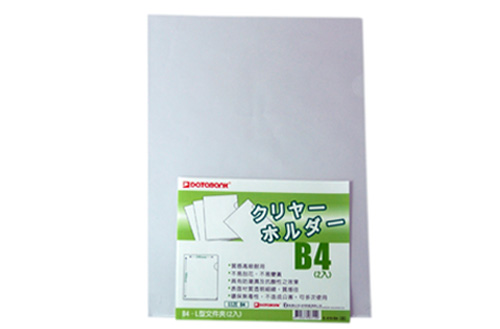 B4 L型文件夾-2入 1