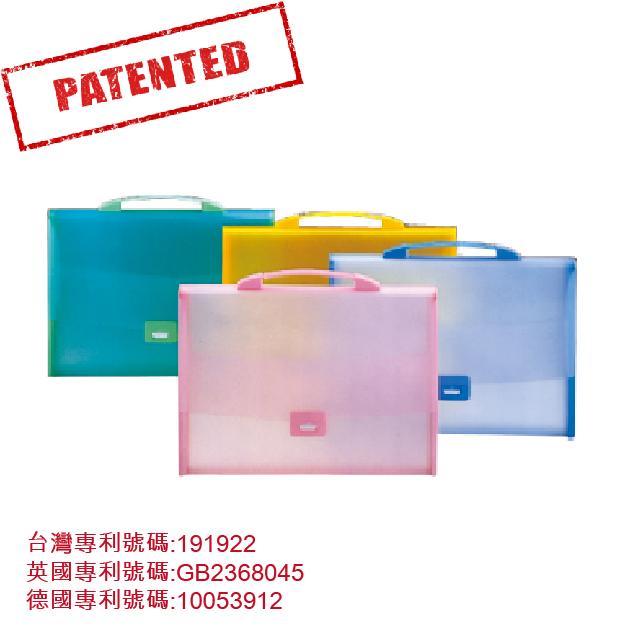 組合式公文盒 1