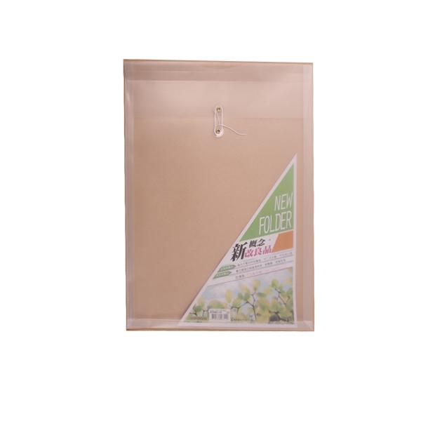 B5 環保公文袋 B5103 1