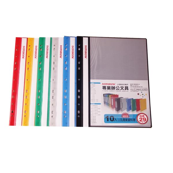 附名片標準型 11孔10入商業資料簿 FX-11-10N-49 1
