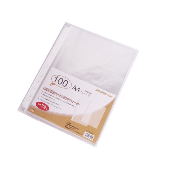 A4 11孔100入資料袋-經濟型 TI11-03100 1