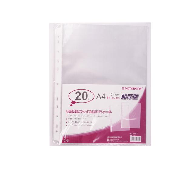 A4 特厚11孔20入資料袋-0.1 TI11-1312 1