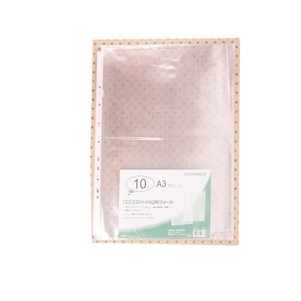 A3 11孔10入資料袋 TI11-A301 1
