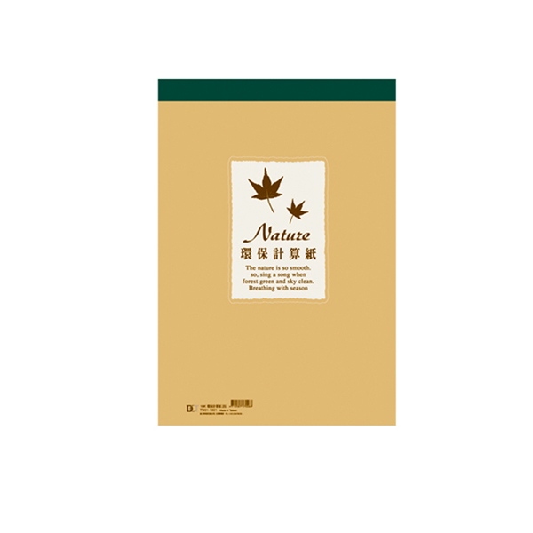 18K 環保計算紙 TM01-1801 1