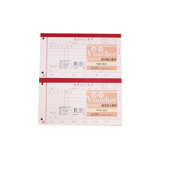現金收入傳票量販組 TM04-4803-10 1
