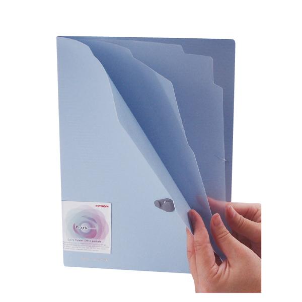Carry Folder 2